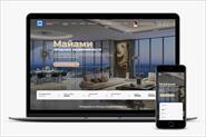 Сайт: Недвижимость в Майами