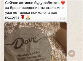 Отзывы клиентов))