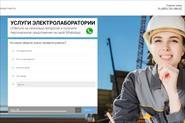 Сайты на конструкторе