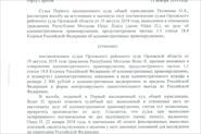 Выдворение/Депорт