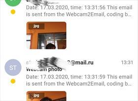 Настройка передачи фото с веб-камеры через E-mail