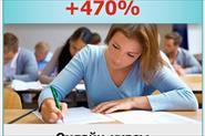 КЕЙС. Рост конверсии сайта на 470%. Онлайн-курсы подготовки к ЕГЭ