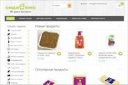 Интернет-магазин продуктов питания Сиди Дома