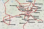 Заказы по России и Беларуси