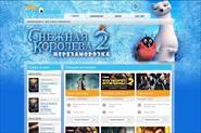 Сайт-афиша для кинотеатров