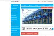 Создание интернет магазина для компании Eurostep.
