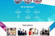 Образцы сайтов
