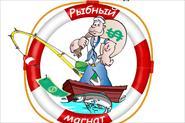 создал логотип для ютуб канала  Рыбный магнат