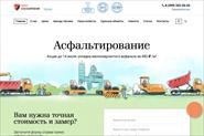 гарант-асфальтирование.рф с Битрикс24