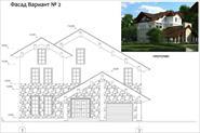 Переделка домов после других архитекторов