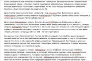 Гражданское судопроизводство по 395 и 1102 ГК РФ