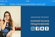 Соц сети, продвижение INST FB VK OK