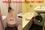 Душевые кабины, обвязка ванной, ванны и стиральные машинки.