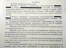 Взыскание неустойки за 2 месяца просрочки по ДДУ, компенсации морального вреда, штрафа