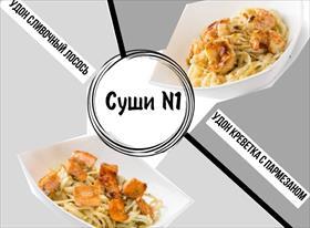 Суши N1 ВКонтакте Дизайн