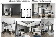 Проекты квартир