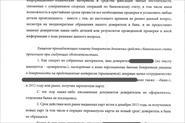 Возмещение банком похищенных со счета денежных средств в размере 3 млн. руб.