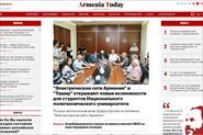 Доработка дизайна и функционала новостного портала на drupal armeniatoday.news
