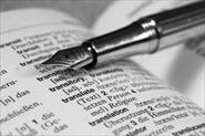 Переводы и написание контента на английском