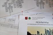 Работы с госструктурами: Минпромторг РФ, Правительство Москвы и пр.