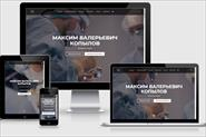 Персональный сайт стоматолога-хирурга. WordPress
