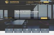 Сайт компании занимающейся производством мебели на заказ.